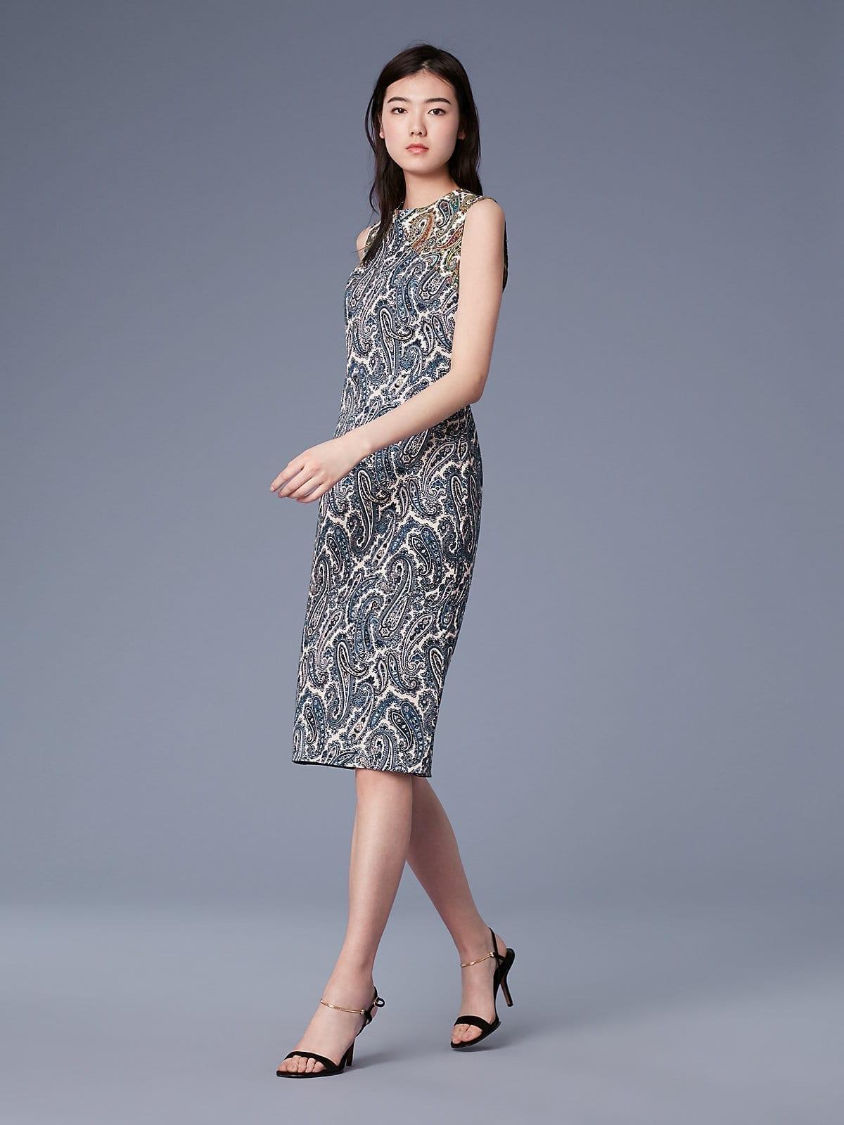 Diane Von Furstenberg Sleeveless Sheath Multicolored Dress