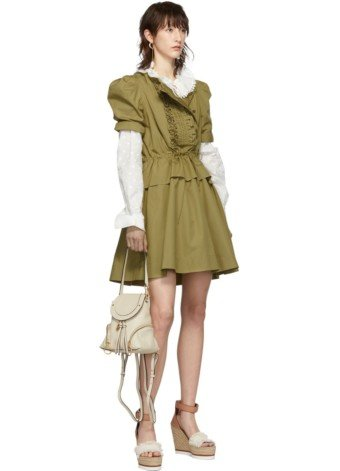 SEE BY CHLOÉ Poplin Ruffle khaki Dress
