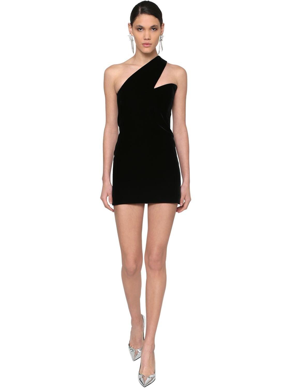 1f851e6f999 Black Tie Dresses - Page 2 of 8 - We Select Dresses