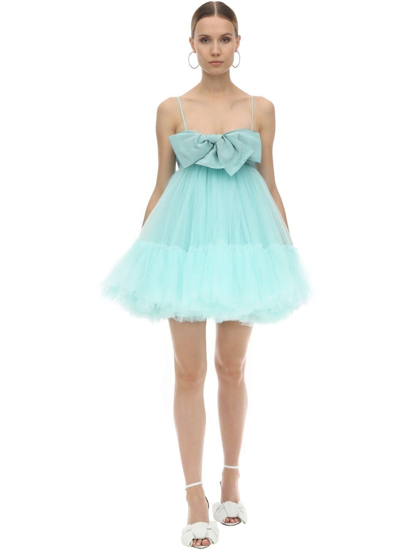 BROGNANO Layered Tulle Midi Dress